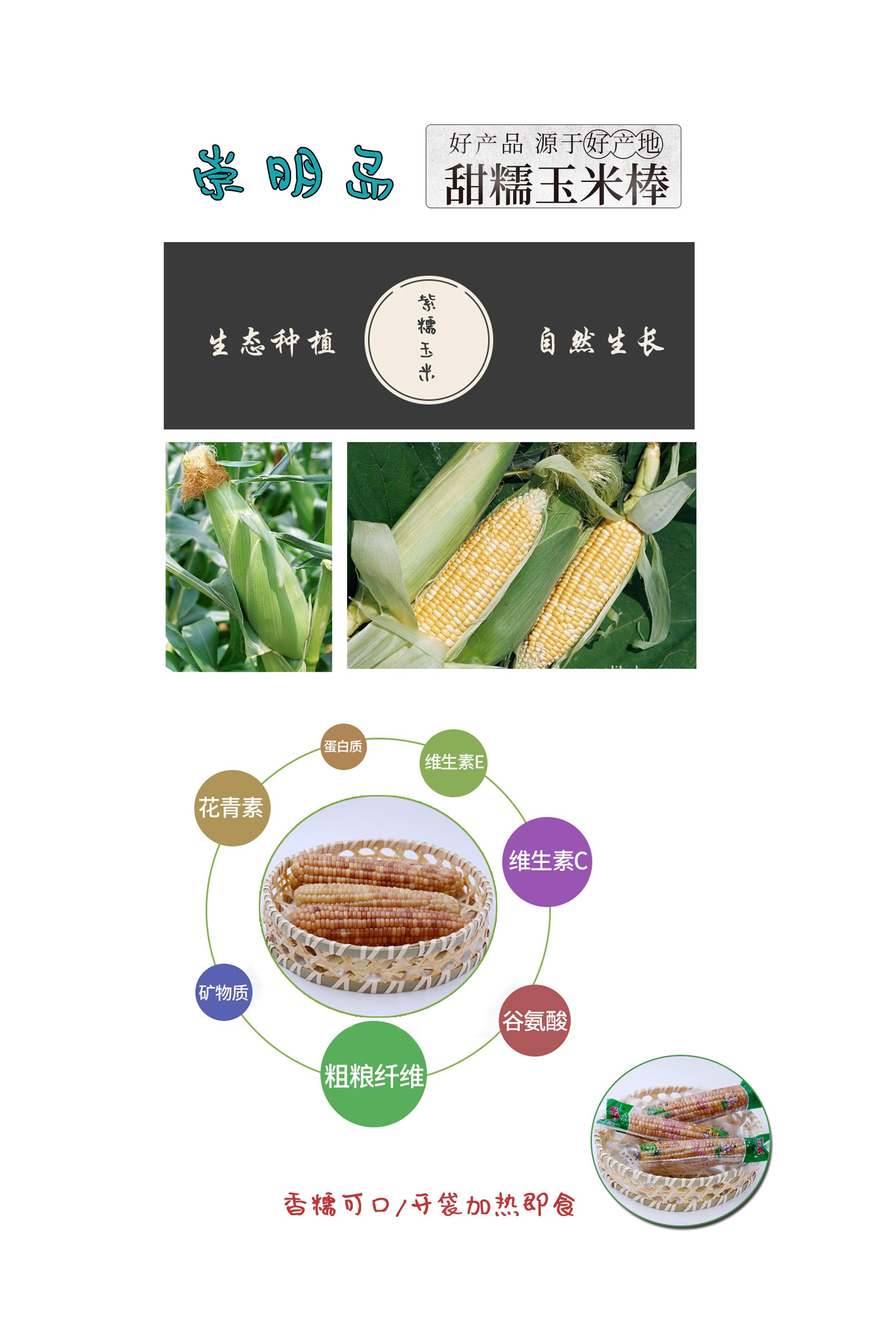 2KG紫万博体育官网登录网页版苹果